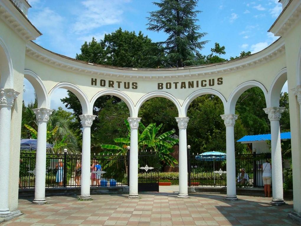 Сухумский ботанический сад - Отдых в Сухуме