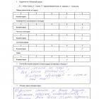 Анастасия Ильяшенко - Отзывы об отдыхе на Каштаке в Абхазии