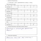 Екатерина Клименчук - Отзывы об отдыхе на Каштаке в Абхазии
