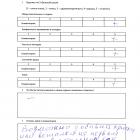 Елена Серкова - Отзывы об отдыхе на Каштаке в Абхазии