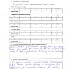 Гузель Фирсова - Отзывы об отдыхе на Каштаке в Абхазии
