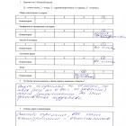 Лилия Казанцева - Отзывы об отдыхе на Каштаке в Абхазии