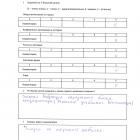 Наталья Пивикова - Отзывы об отдыхе на Каштаке в Абхазии
