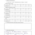 Наталья Рубцова - Отзывы об отдыхе на Каштаке в Абхазии
