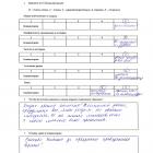Сергей Сатин - Отзывы об отдыхе на Каштаке в Абхазии