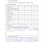 Татьяна Богомазова - Отзывы об отдыхе на Каштаке в Абхазии