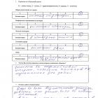 Татьяна Коцуба - Отзывы об отдыхе на Каштаке в Абхазии