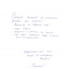 Валерия Белянина - Отзывы об отдыхе на Каштаке в Абхазии