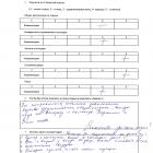 Виктория Новичкова - Отзывы об отдыхе на Каштаке в Абхазии