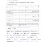 Ян и Ирина - Отзывы об отдыхе на Каштаке в Абхазии